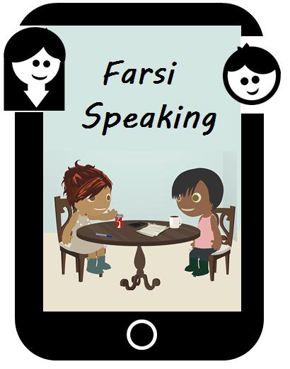 Farsi Speaking Course
